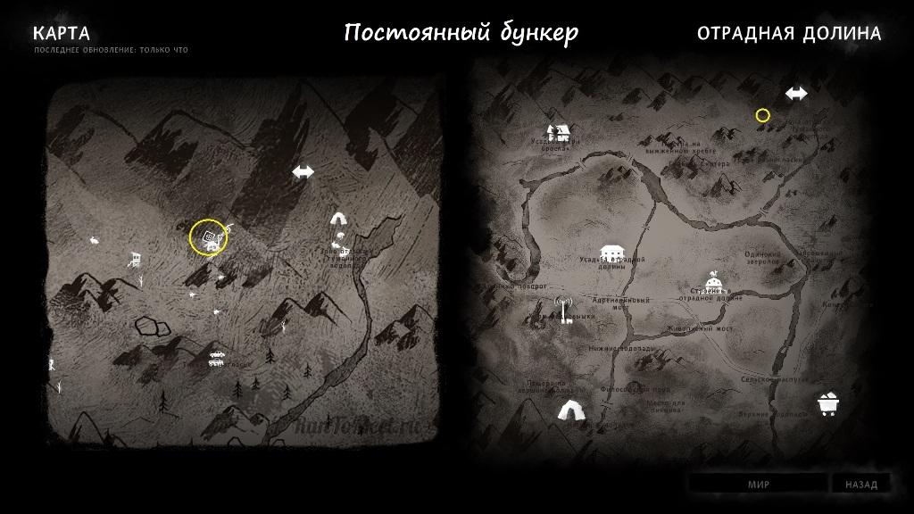 Расположение постоянного бункера на карте Отрадной долины в игре The long dark