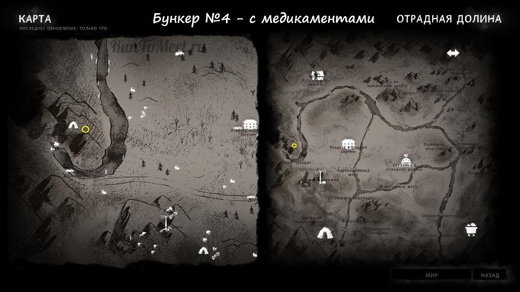 Расположение медицинского бункера на карте Отрадной долины в игре The long dark