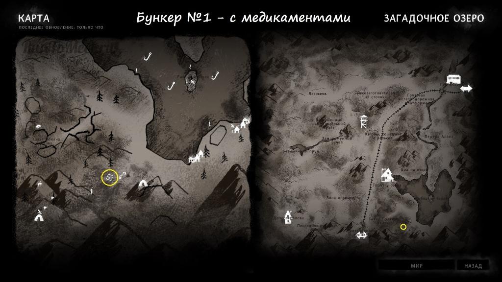 Расположение медицинского бункера на карте Загадочного озера в игре The long dark