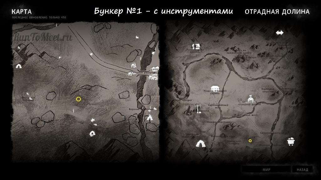 Расположение бункера с инструментами на карте Отрадной долины в игре The long dark