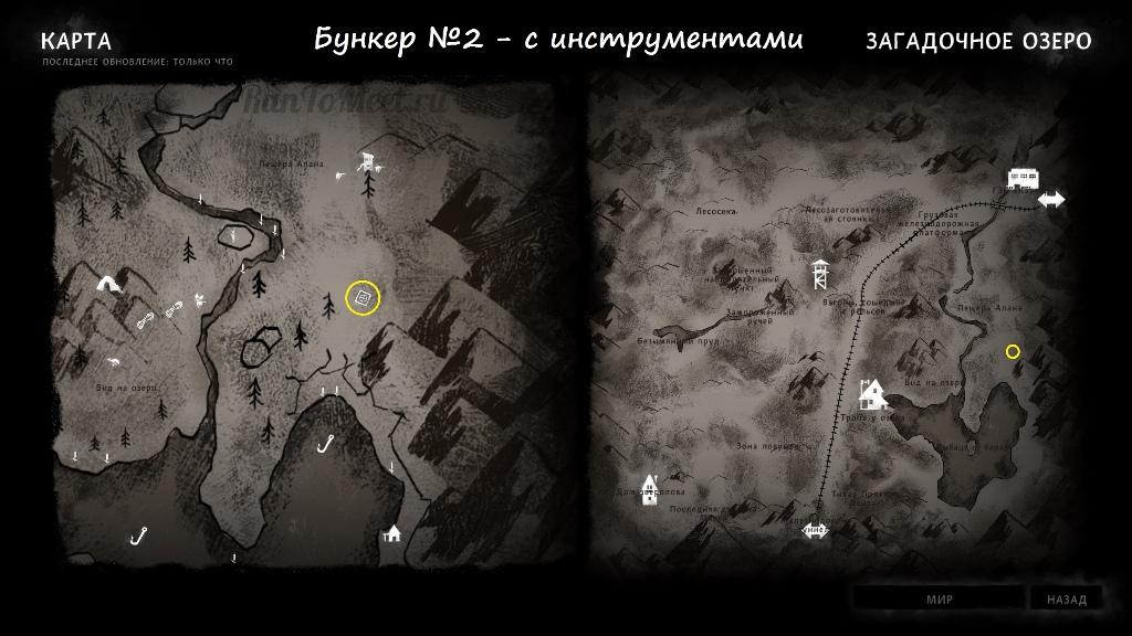 Расположение бункера с инструментами на карте Загадочного озера в игре The long dark
