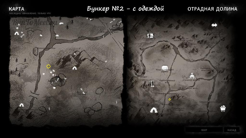 Расположение бункера с одеждой на карте Отрадной долины в игре The long dark