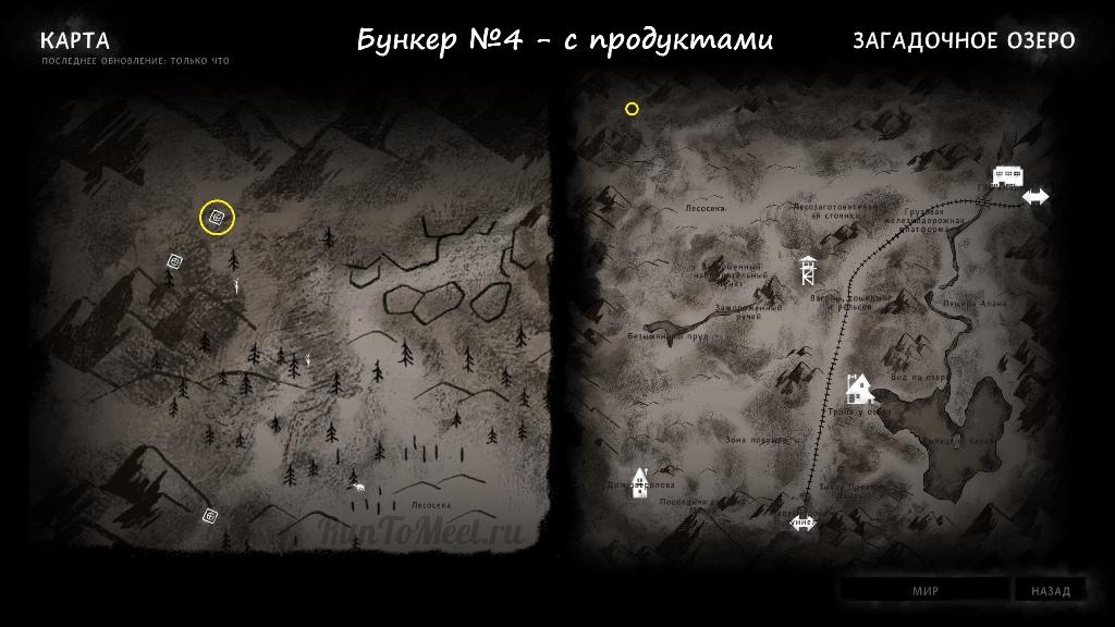 Расположение бункера с продуктами №4 на карте Загадочного озера в игре The long dark