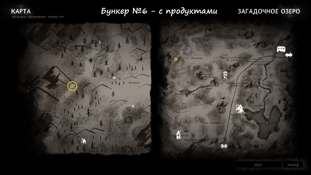 Расположение бункера с продуктами №6 на карте Загадочного озера в игре The long dark