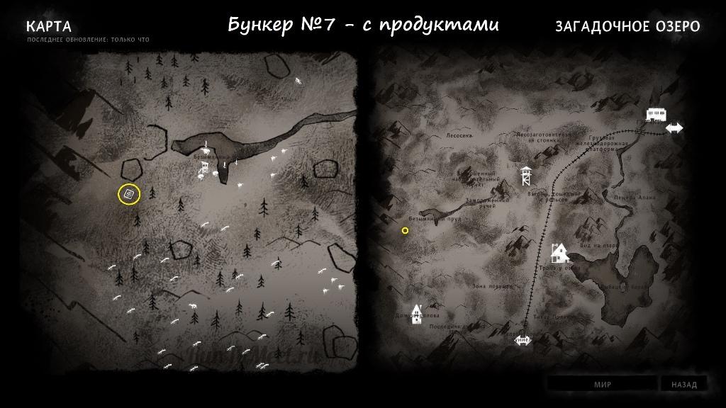 Расположение бункера с продуктами №7 на карте Загадочного озера в игре The long dark