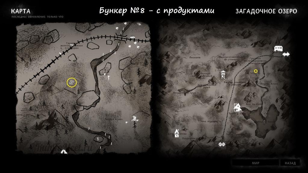 Расположение бункера с продуктами №8 на карте Загадочного озера в игре The long dark