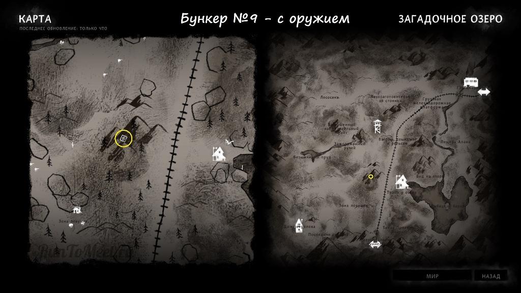 Расположение бункера с оружием на карте Загадочного озера в игре The long dark
