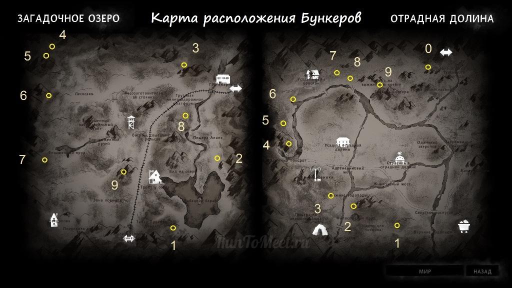 Общая карта с расположением бункеров в игре The long dark
