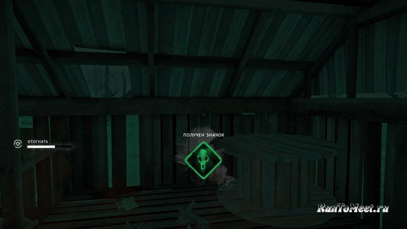 Быстрое получение Кромешного значка в игре The long dark