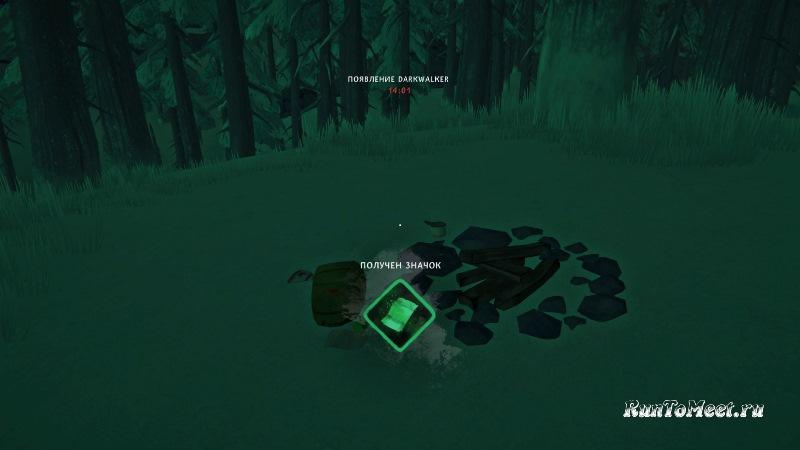 Быстрое получение значка Рокового сна в игре The long dark