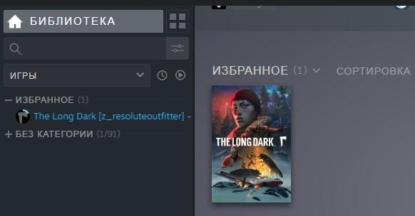 В Steam установлена архивная версия игры The long dark