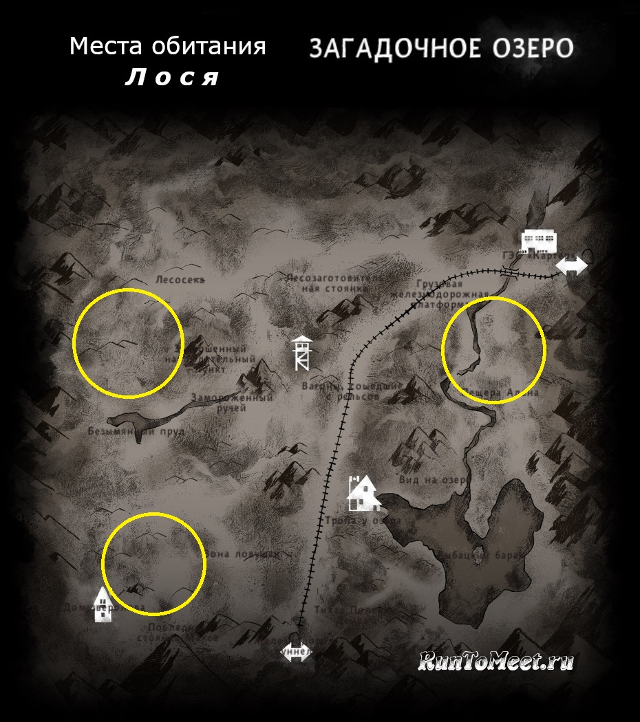 Места обитания лося, на карте локации Загадочное озеро, в игре The long dark