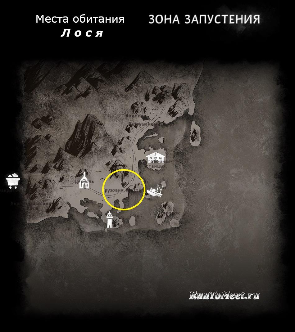 Места обитания лося, на карте локации Зона запустения, в игре The long dark