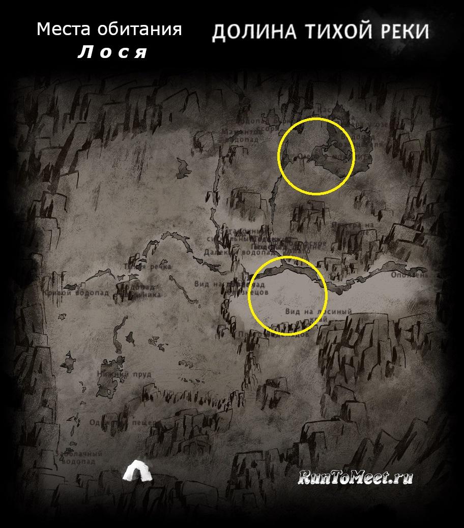 Места обитания лося, на карте локации Долина тихой реки, в игре The long dark