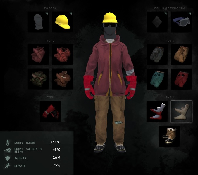 Мод Clothing Pack добавляет лыжную маску и очки в игру The long dark
