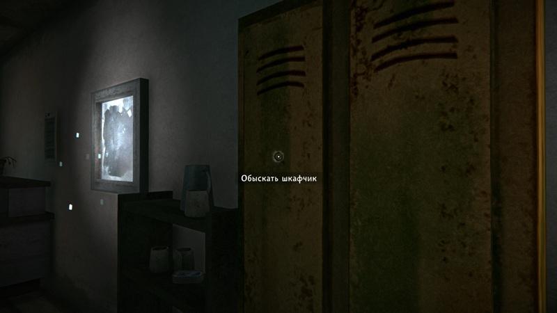 Мод на ускоренный обыск ящиков в игре The long dark