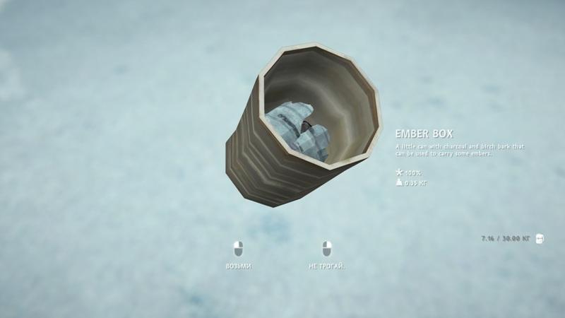 Мод Fire-Pack добавляет в игру The long dark баночку с углями