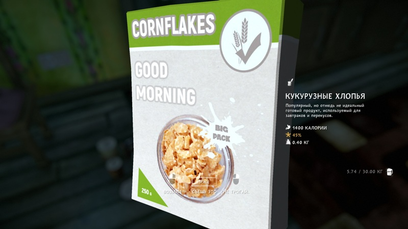 Кукурузные хлопья из мода Food-Pack на игру The long dark