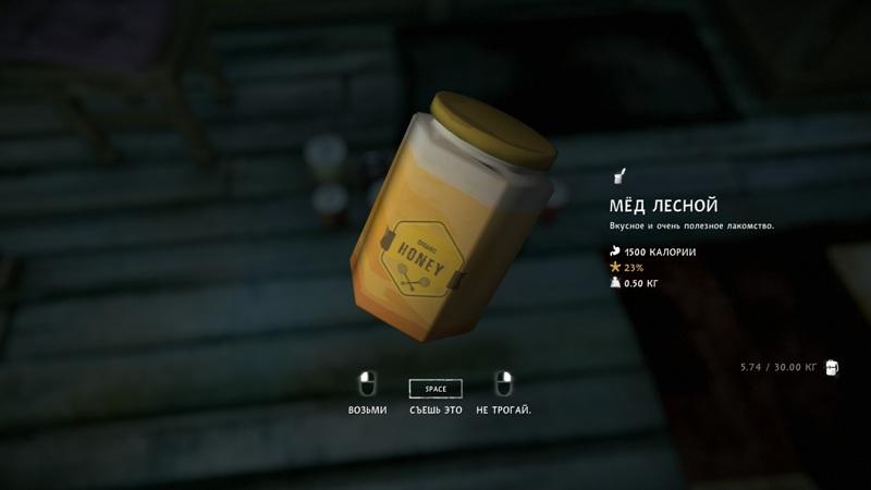 Баночка мёда из мода Food-Pack на игру The long dark