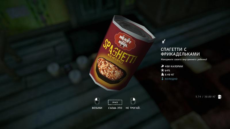 Спагетти с фрикадельками из мода Food-Pack на игру The long dark