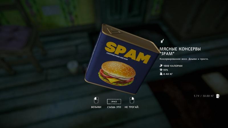 Мясные консервы Spam из мода Food-Pack на игру The long dark