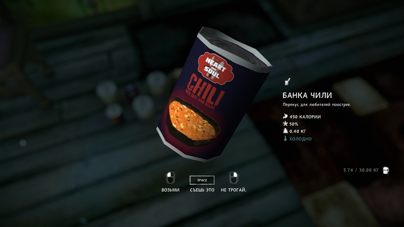 Банка чили из мода Food-Pack на игру The long dark