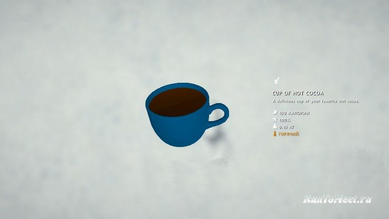 Чашка какао из мода Food-Pack на игру The long dark