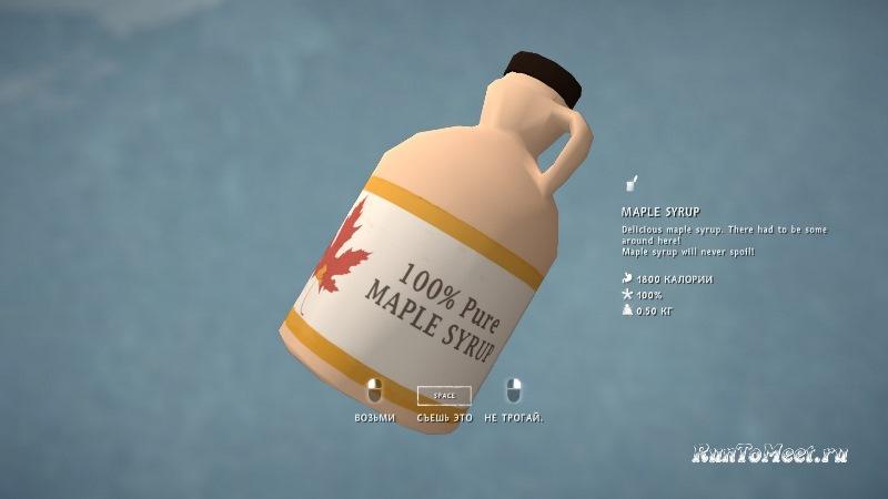Бутылочка сиропа из мода Food-Pack на игру The long dark