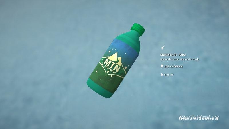Содовая в бутылке из мода Food-Pack на игру The long dark