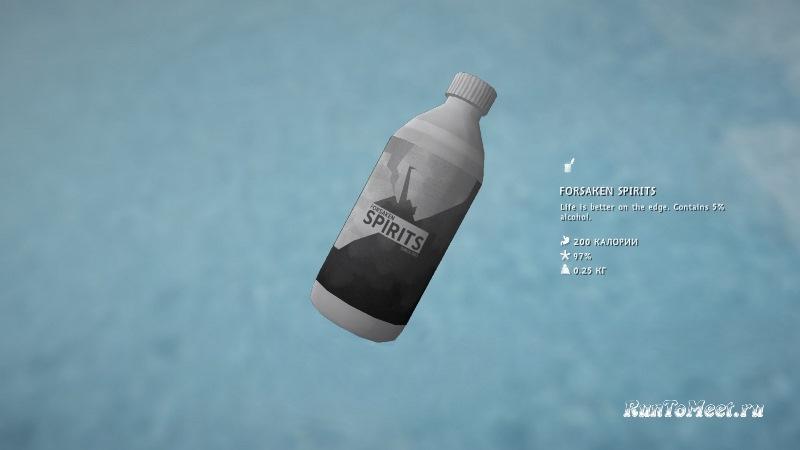 Слабоалкогольный напиток в бутылке из мода Food-Pack на игру The long dark