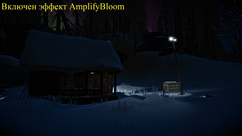 Включен эффект Amplify Bloom в игре The long dark