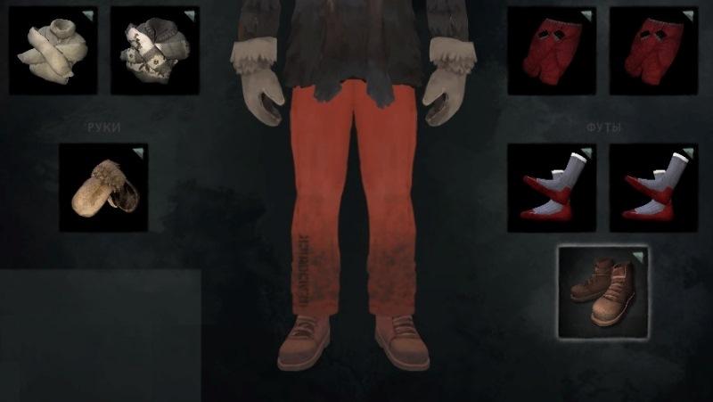 Тюремные штаны из мода Prison Pack в игре The long dark