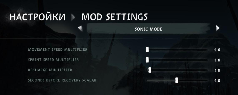 Настройки мода Sonic Mode на The long dark в версии 1.1.0