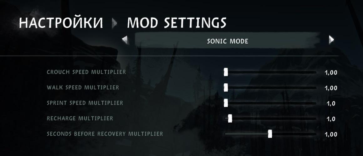 Настройки мода Sonic Mode на The long dark