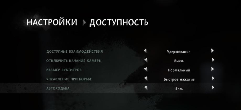 Включение функции автоходьбы в игре The long dark (Fearless Navigator)