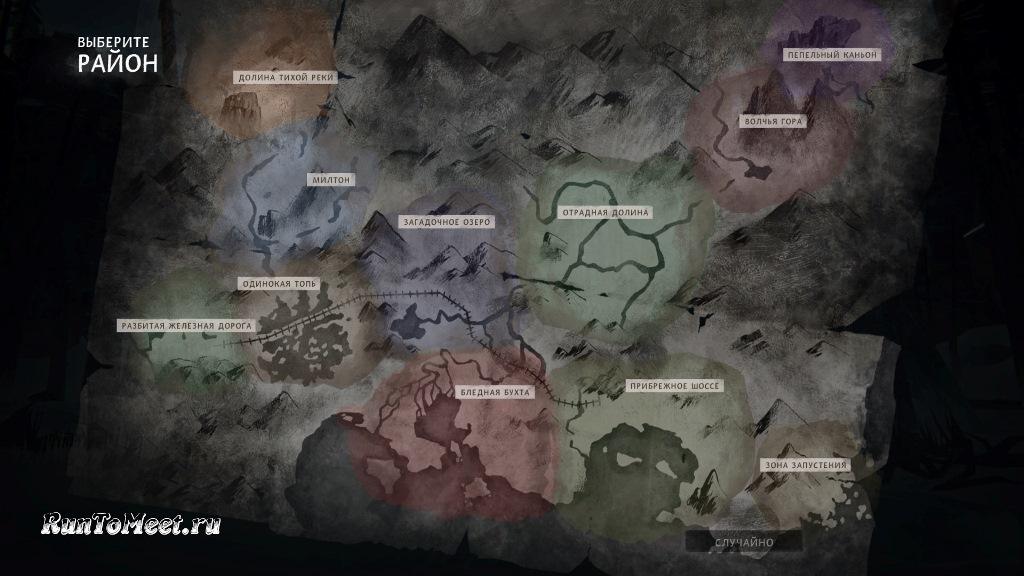Страница выбора стартового региона в игре The long dark после обновления 1.89