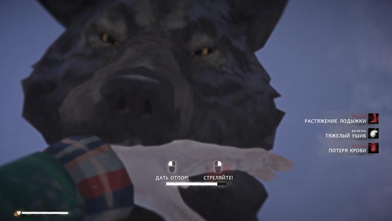 Отбиваемся от волка револьвером в The long dark после обновления 1.48