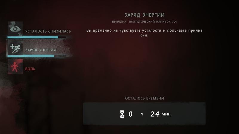 Информативность значков в The long dark после обновления 1.48