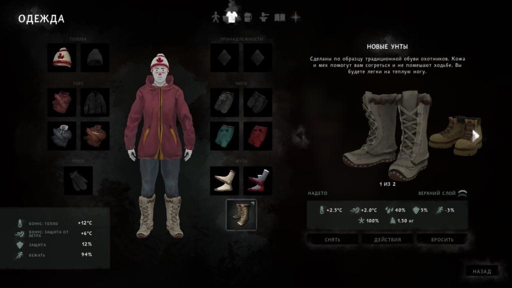 Экран одежды «The long dark» показывает модель Астрид и одежду, которую она носит