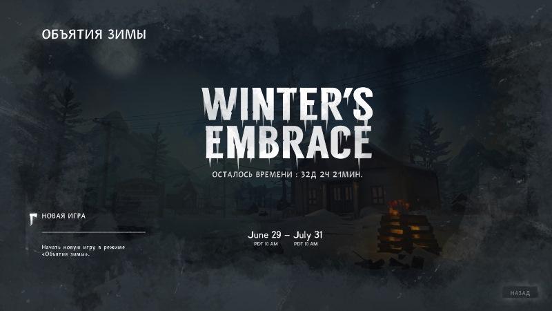 Заставка летнего события «Объятия зимы» в игре The long dark