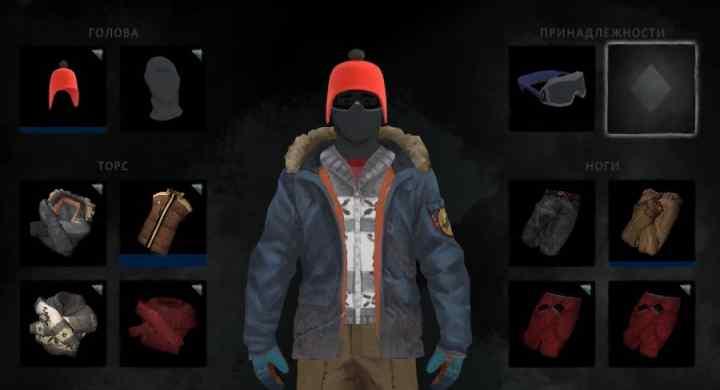 Новая одежда из мода Clothing Pack в игре The long dark