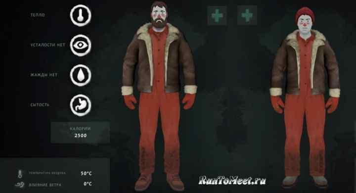 Описание мода Prison Pack на игру The long dark